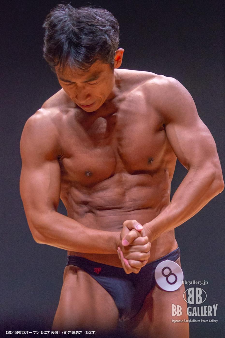 【2018東京オープン 50才 表彰】(8)岩崎浩之(53才)