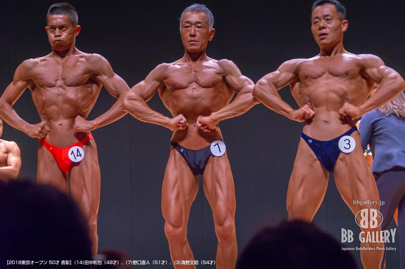 【2018東京オープン 50才 表彰】(14)田中和也(49才)、(7)野口直人(51才)、(3)海野文昭(54才)
