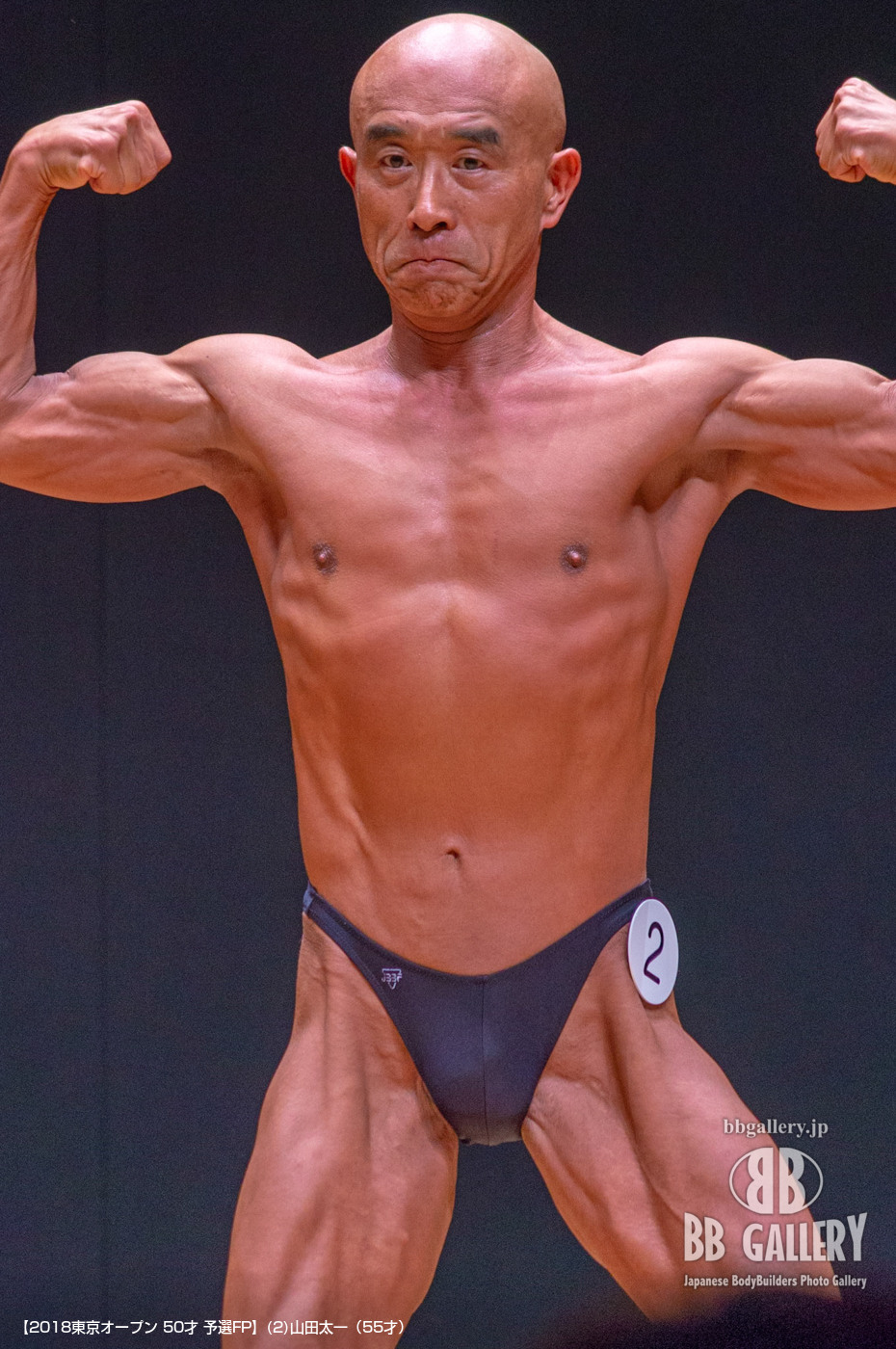 【2018東京オープン 50才 予選FP】(2)山田太一(55才)
