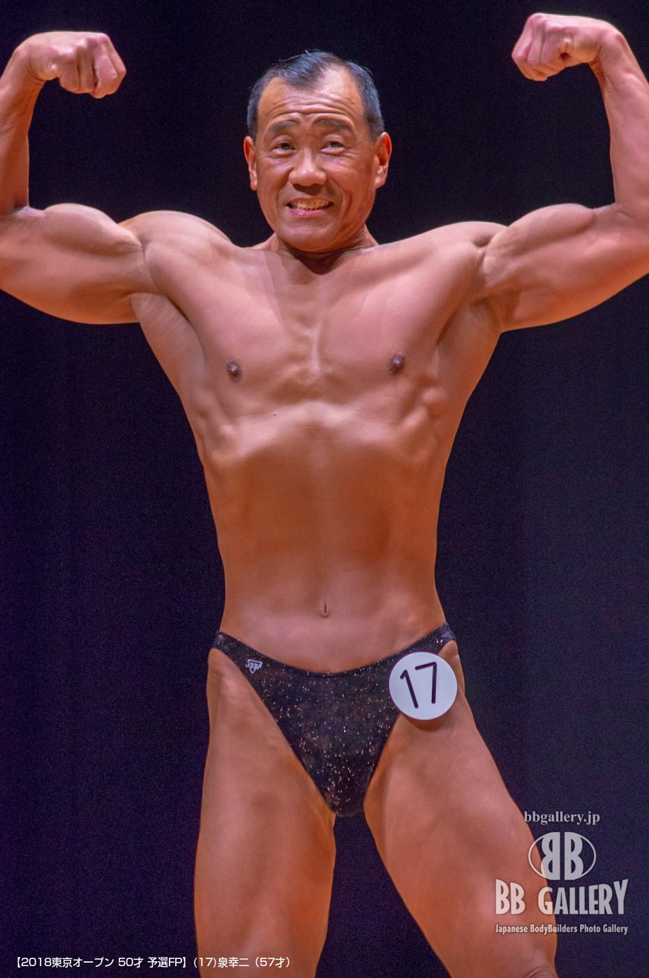 【2018東京オープン 50才 予選FP】(17)泉幸二(57才)