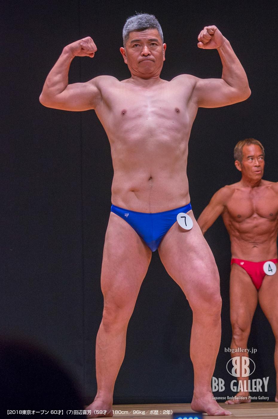 【2018東京オープン 60才】(7)田辺喜芳(59才/180cm/96kg/ボ歴:2年)