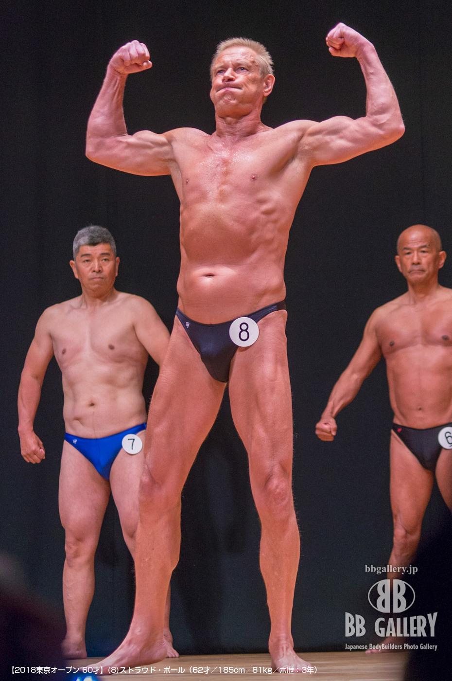 【2018東京オープン 60才】(8)ストラウド・ポール(62才/185cm/81kg/ボ歴:3年)