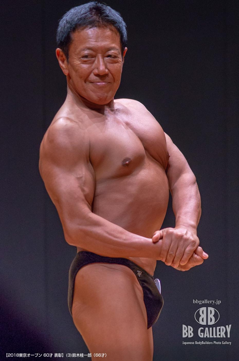 【2018東京オープン 60才 表彰】(3)鈴木桂一郎(66才)