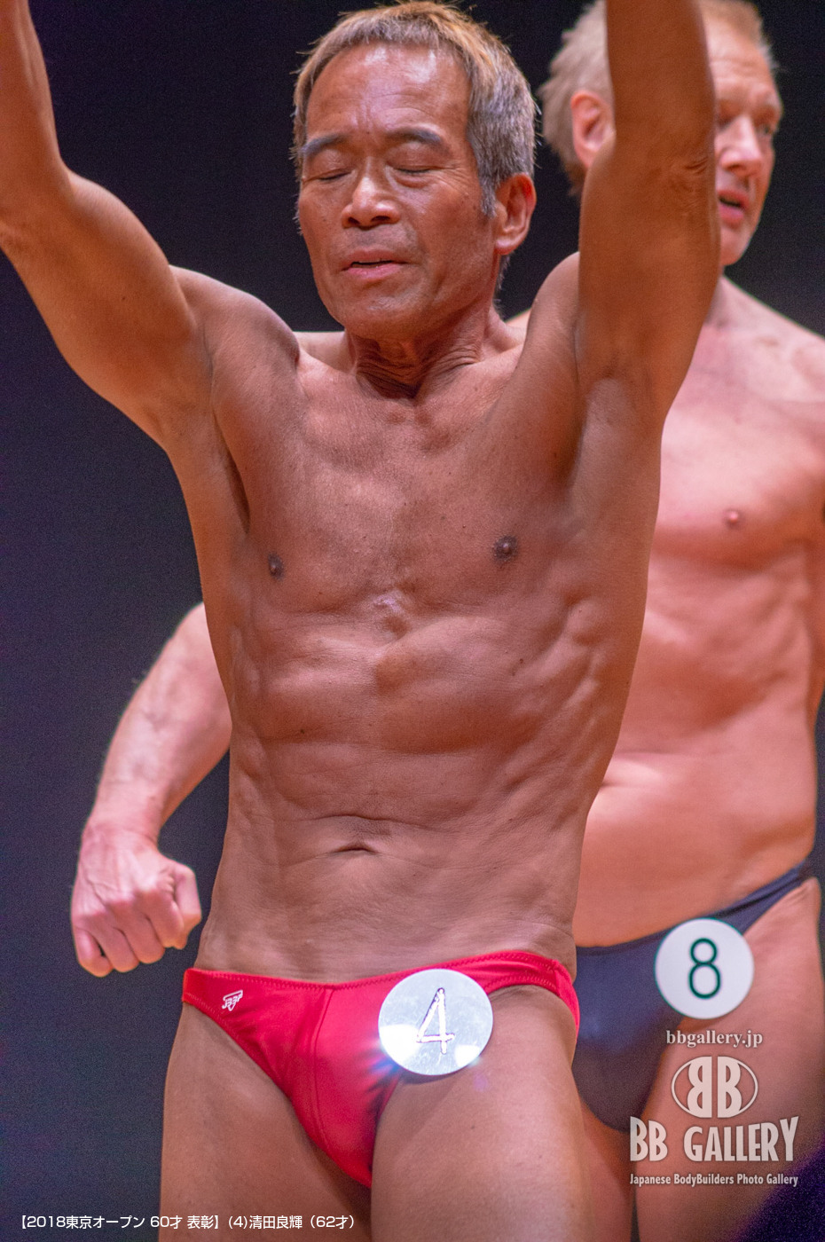 【2018東京オープン 60才 表彰】(4)清田良輝(62才)