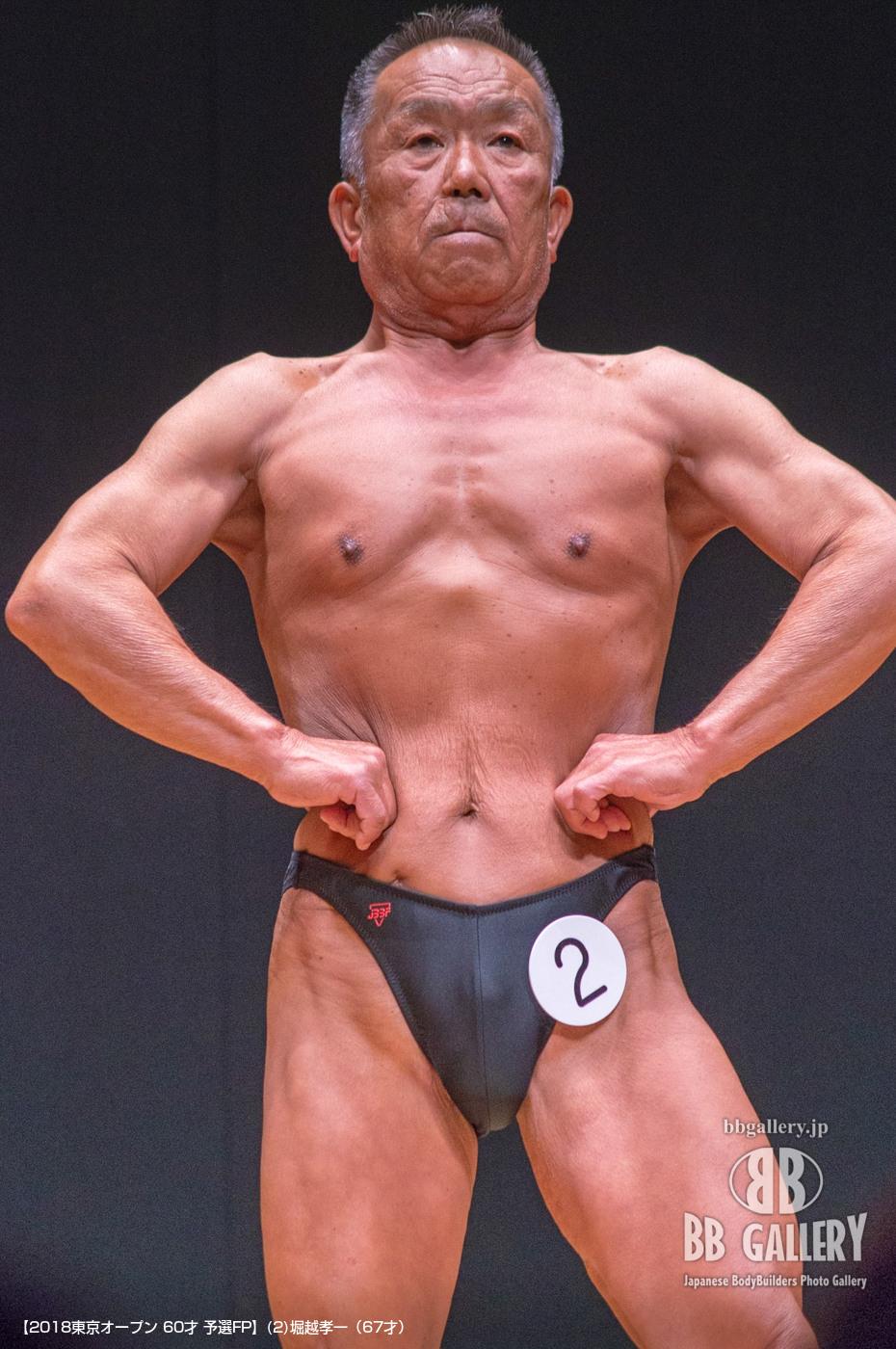 【2018東京オープン 60才 予選FP】(2)堀越孝一(67才)