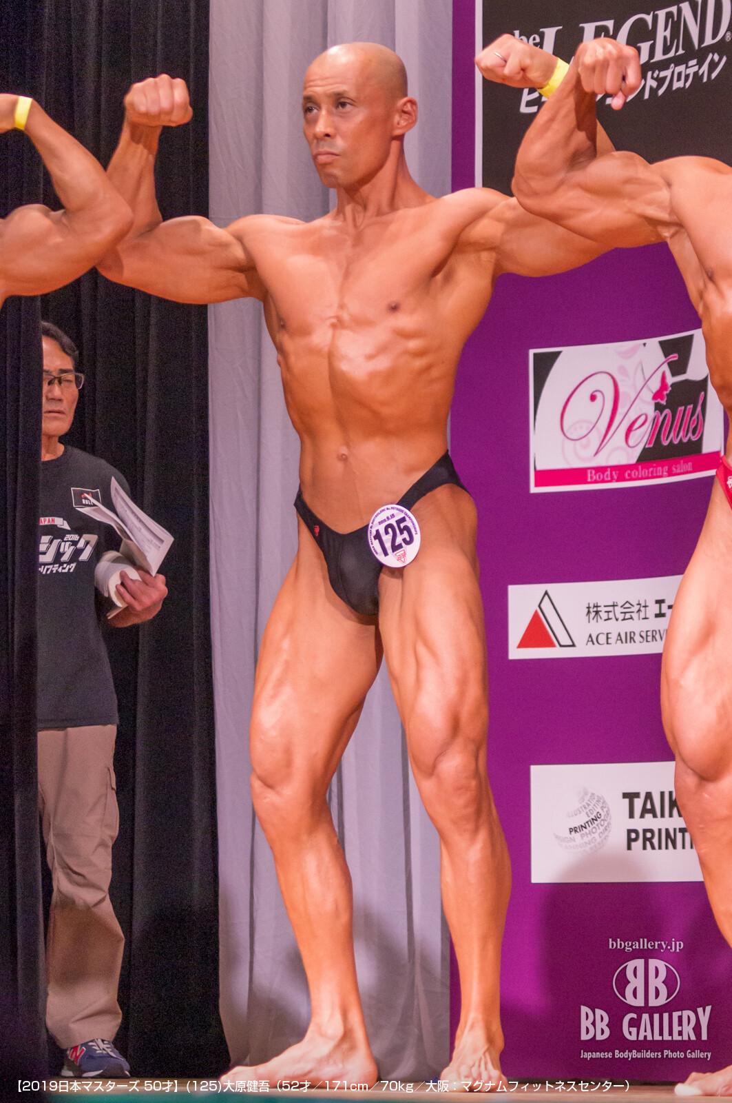 【2019日本マスターズ 50才】(125)大原健吾(52才/171cm/70kg/大阪:マグナムフィットネスセンター)