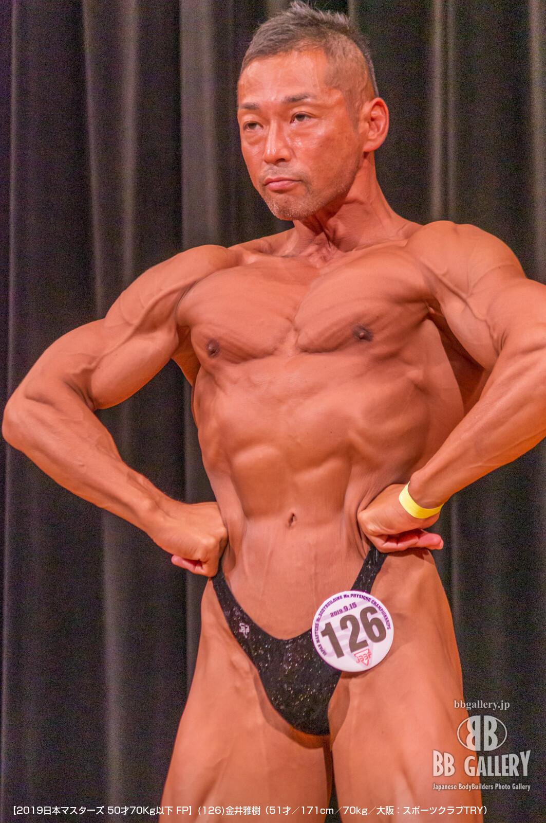 【2019日本マスターズ 50才70Kg以下 FP】(126)金井雅樹(51才/171cm/70kg/大阪:スポーツクラブTRY)