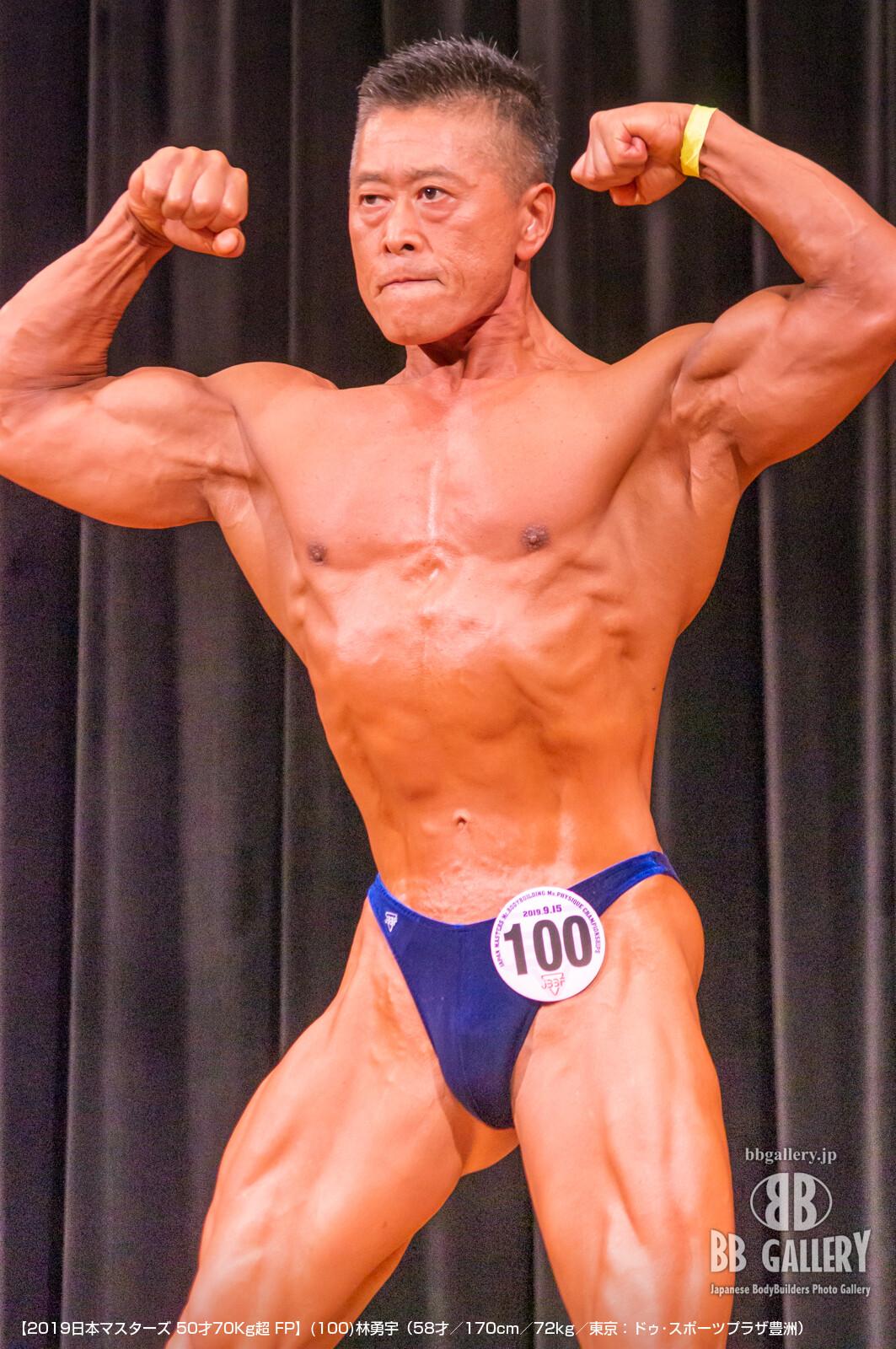 【2019日本マスターズ 50才70Kg超 FP】(100)林勇宇(58才/170cm/72kg/東京:ドゥ・スポーツプラザ豊洲)