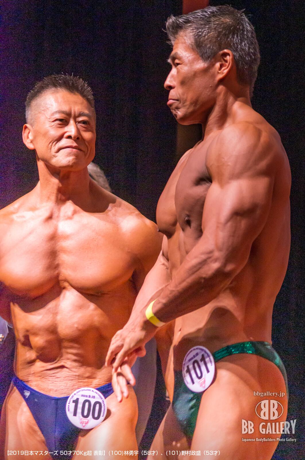 【2019日本マスターズ 50才70Kg超 表彰】(100)林勇宇(58才)、(101)野村政盛(53才)