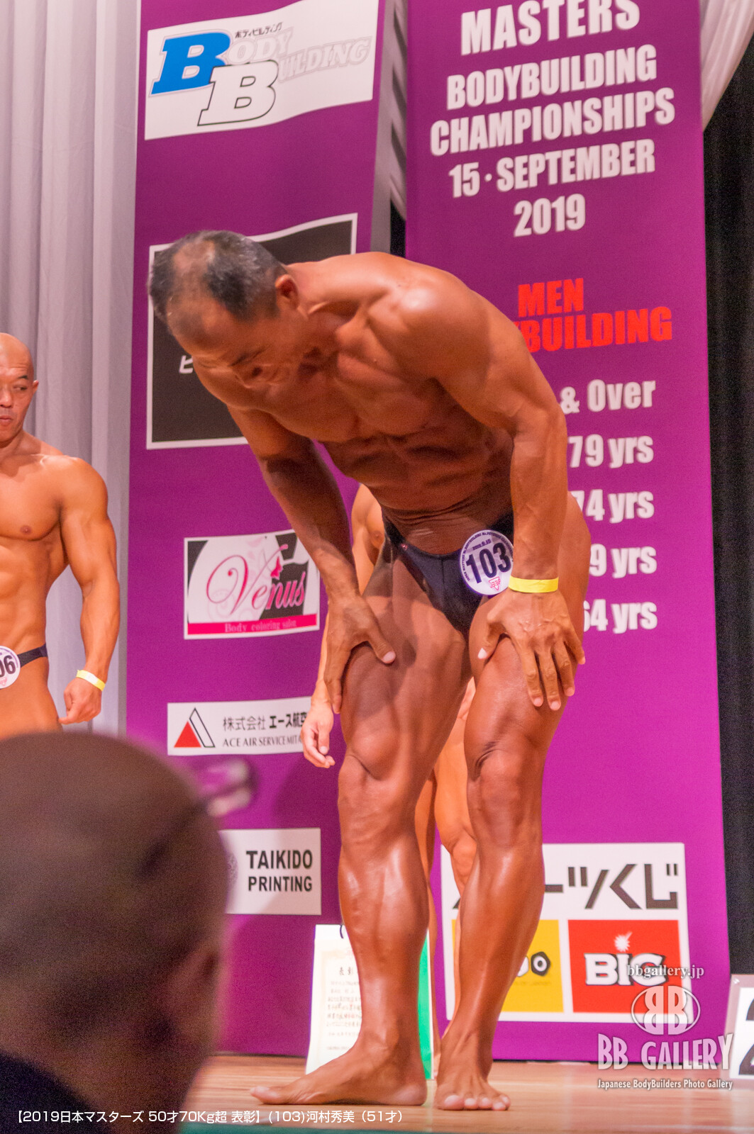 【2019日本マスターズ 50才70Kg超 表彰】(103)河村秀美(51才)