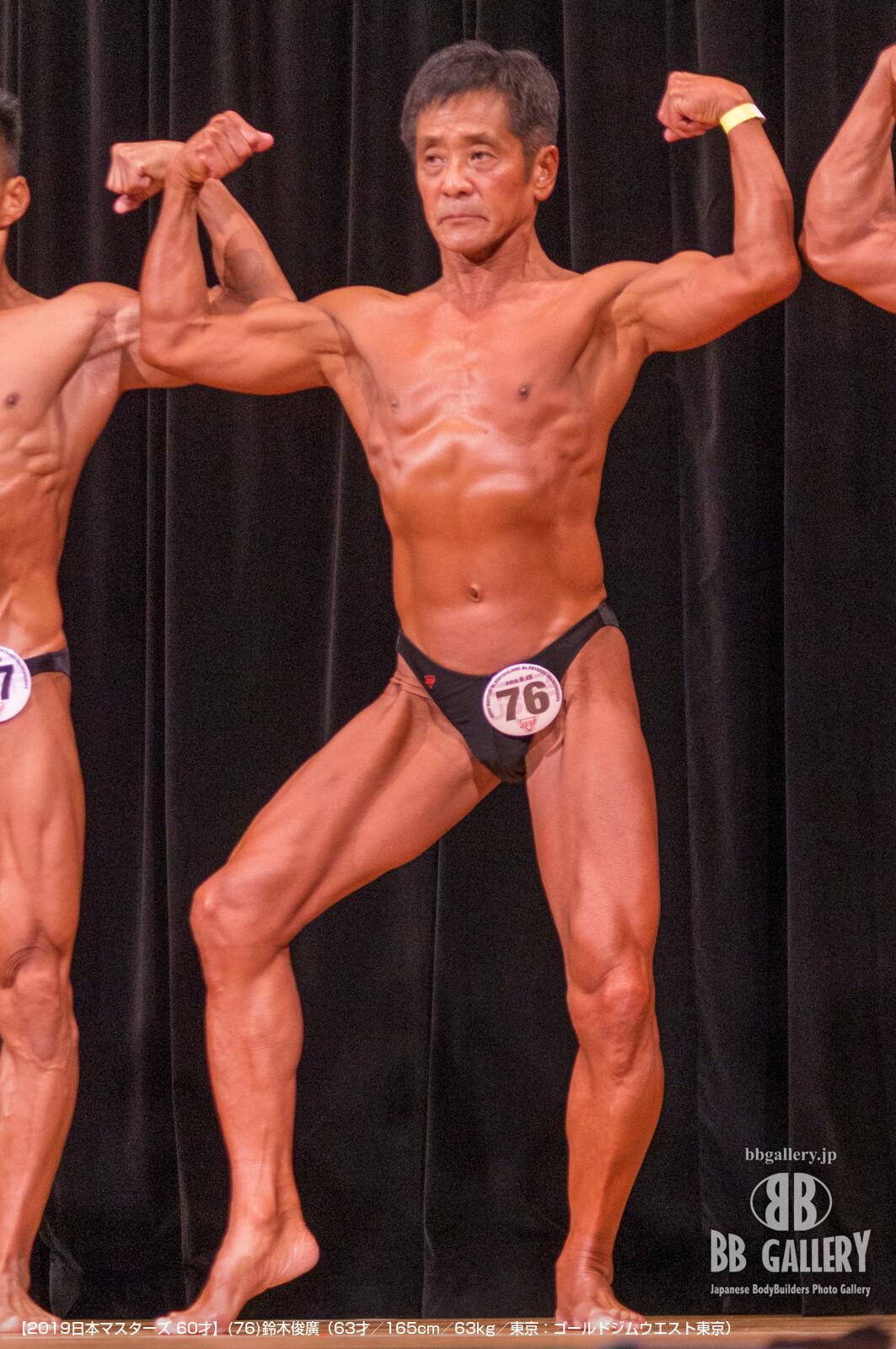 【2019日本マスターズ 60才】(76)鈴木俊廣(63才/165cm/63kg/東京:ゴールドジムウエスト東京)