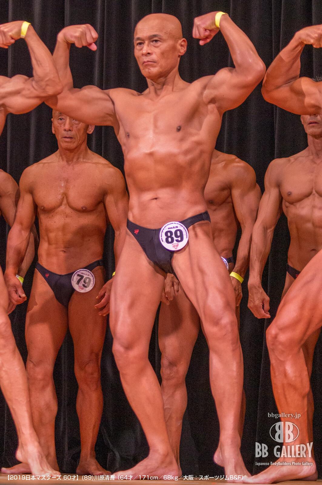 【2019日本マスターズ 60才】(89)川原清吾(64才/171cm/68kg/大阪:スポーツジムB&F)