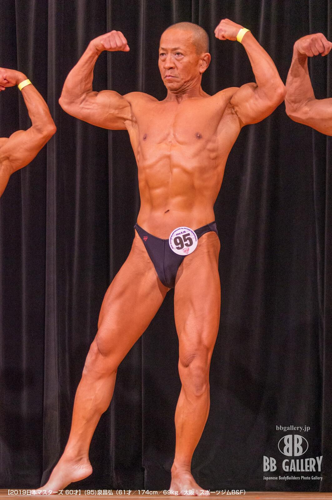 【2019日本マスターズ 60才】(95)泉昌弘(61才/174cm/69kg/大阪:スポーツジムB&F)