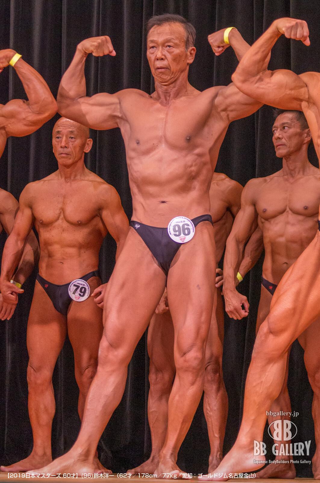 【2019日本マスターズ 60才】(96)鈴木洋一(62才/178cm/77kg/愛知:ゴールドジム名古屋金山)