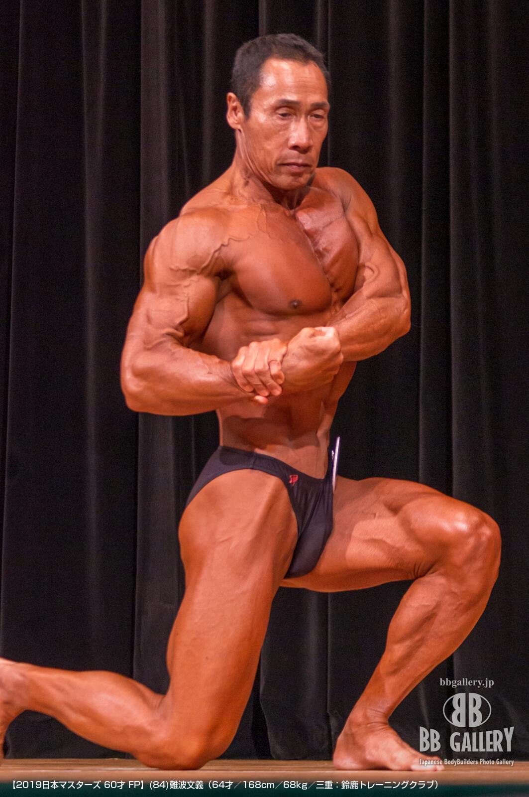 【2019日本マスターズ 60才 FP】(84)難波文義(64才/168cm/68kg/三重:鈴鹿トレーニングクラブ)