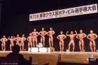 【2017東京クラス別 60kg級 表彰】