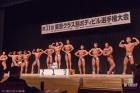 【2017東京クラス別 75kg級 表彰】