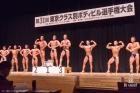 【2017東京クラス別 75kg超級 表彰】