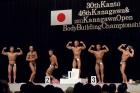 【2011神奈川50才】表彰-10
