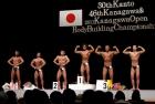 【2011神奈川40才】表彰-8
