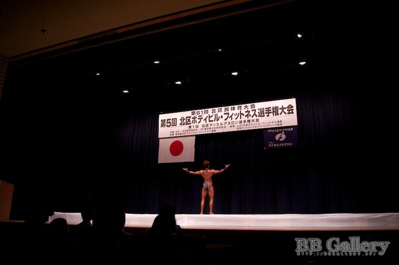 【2013北区:ゲスト-1】高原佐知子