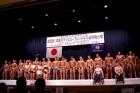 【2013北区:開会式-2】