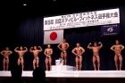 【2013北区:170以下】表彰式-14