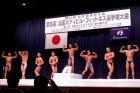 【2013北区:45才】表彰式-15