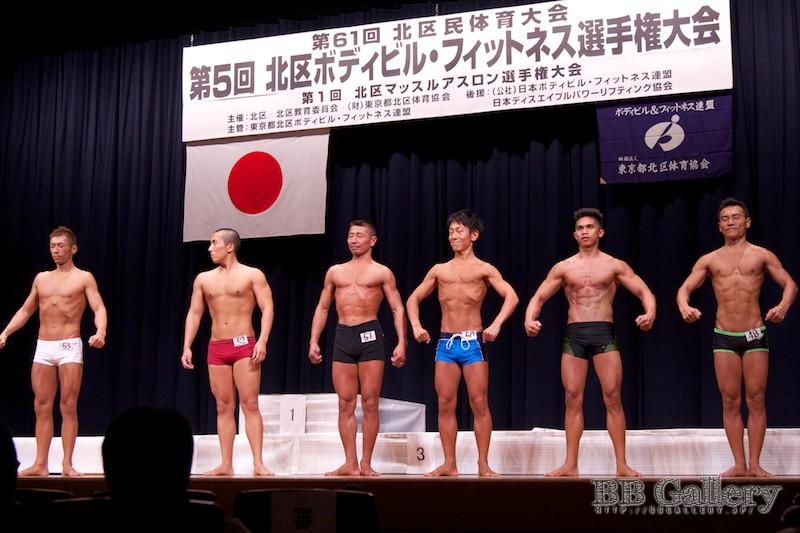 【2013北区:男子ボディフィットネス】表彰式-1