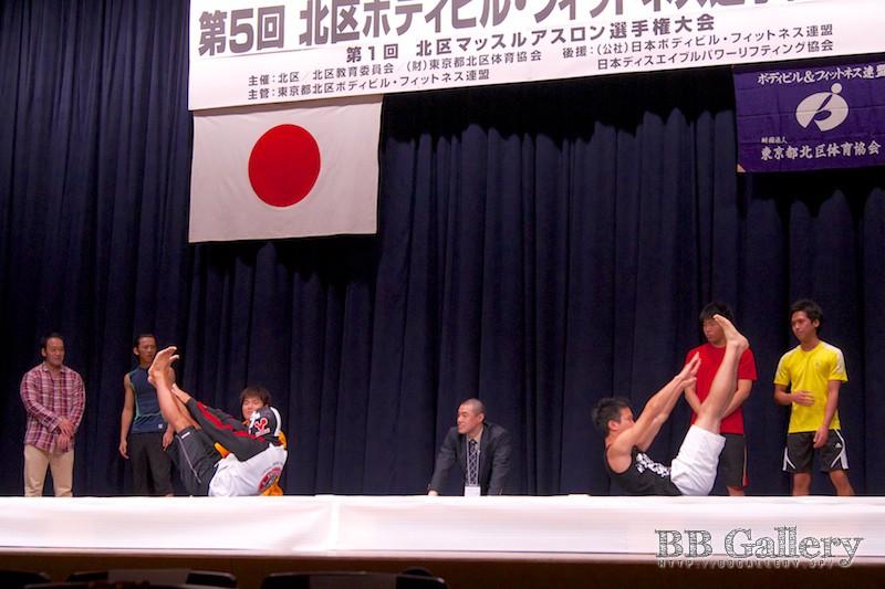 【マッスルアスロン】競技風景-5
