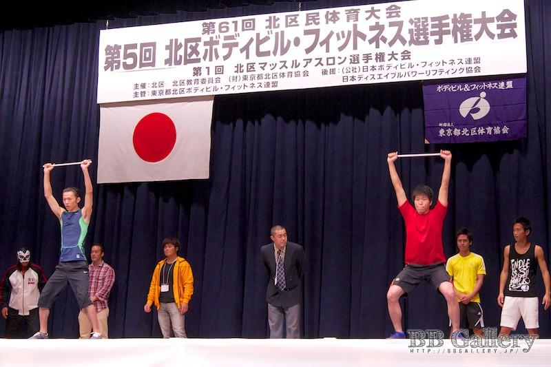 【マッスルアスロン】競技風景-6