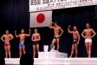 【2013北区:男子ボディフィットネス】表彰式-7