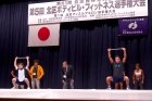 【マッスルアスロン】競技風景-3