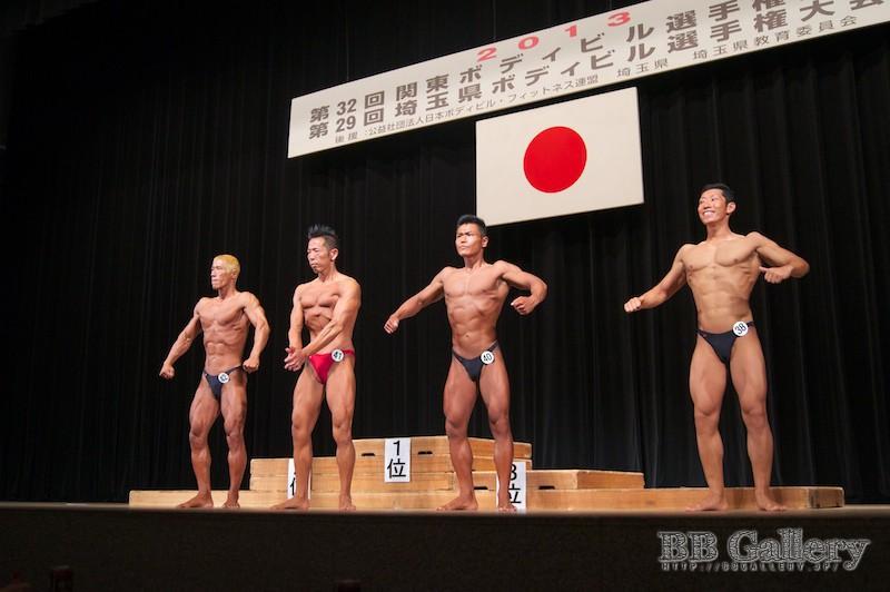 【2013埼玉:70kg】(42)藤川達司、(41)堀口大輔、(40)小松敏浩、(38)狩野窪淳