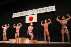 【2013埼玉:75kg】(52)今井耕二、(50)内田泰之、(47)山本一郎、(46)小出竜秋、(45)澤田佳寿馬
