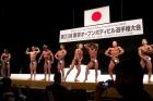 【2013東京オープン65Kg級:表彰式-1】