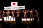 【2013東京オープン65Kg級:表彰式-2】