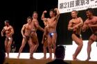 【2013東京オープン65Kg級:表彰式-3】