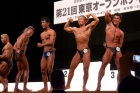 【2013東京オープン65Kg級:表彰式-4】(1)北島崇(35才)、(14)戸塚順久(35才)、(12)坂井善智(28才)、(11)穴沢基樹(27才)、(10)竹迫真嗣(27才)