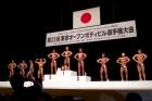 【2013東京オープン65Kg級:表彰式-15】