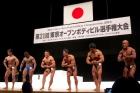 【2013東京オープン75Kg超級:表彰式-1】