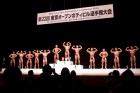 【2014東京オープン 75Kg級】表彰-20