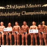 2011年日本マスターズボディビル選手権大会 開会式